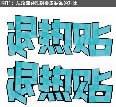 药店手绘pop海报字体图片大全下载;