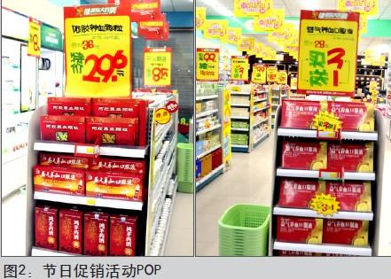 中秋节 pop/对于中秋促销的POP,我们一般是根据促销内容来书写。